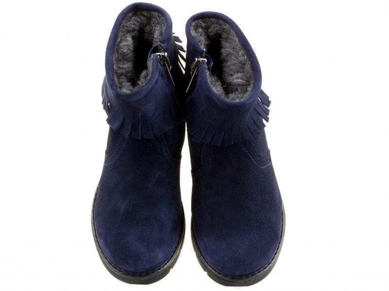 Ботинки для детей Braska AE153 , 2017