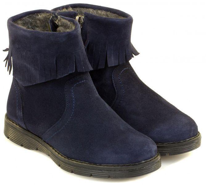 Купить Ботинки для детей Braska AE153, Синий
