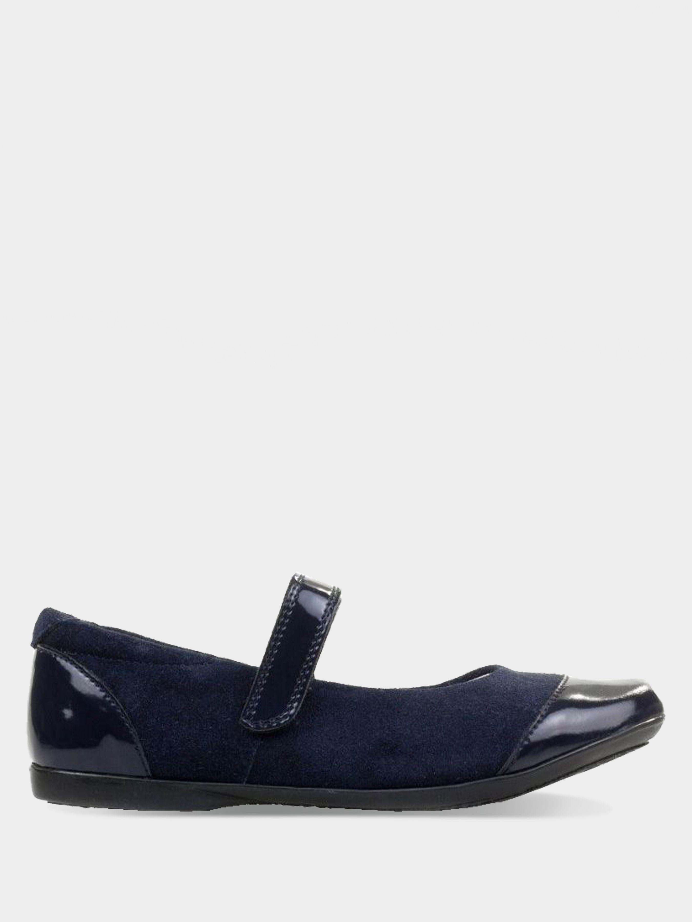 Купить Туфли детские Braska AE154, Синий