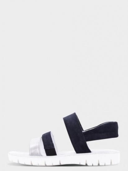Сандалии для детей Braska AE157 брендовые, 2017