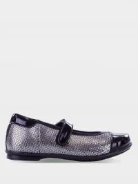 Балетки  для дітей Braska 733-1838/177 модне взуття, 2017