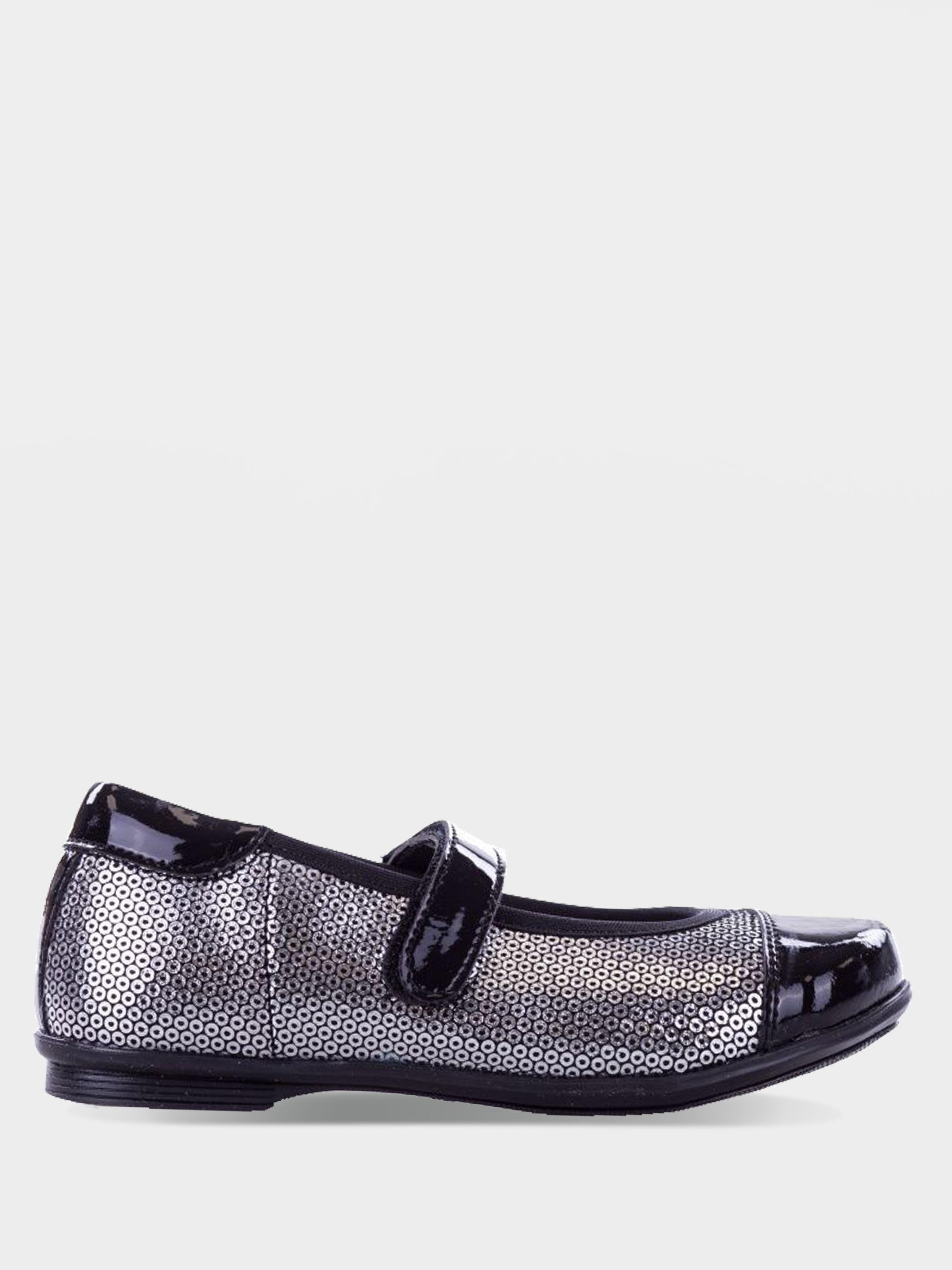 Купить Туфли детские Braska Кайрос AE160, Серебряный