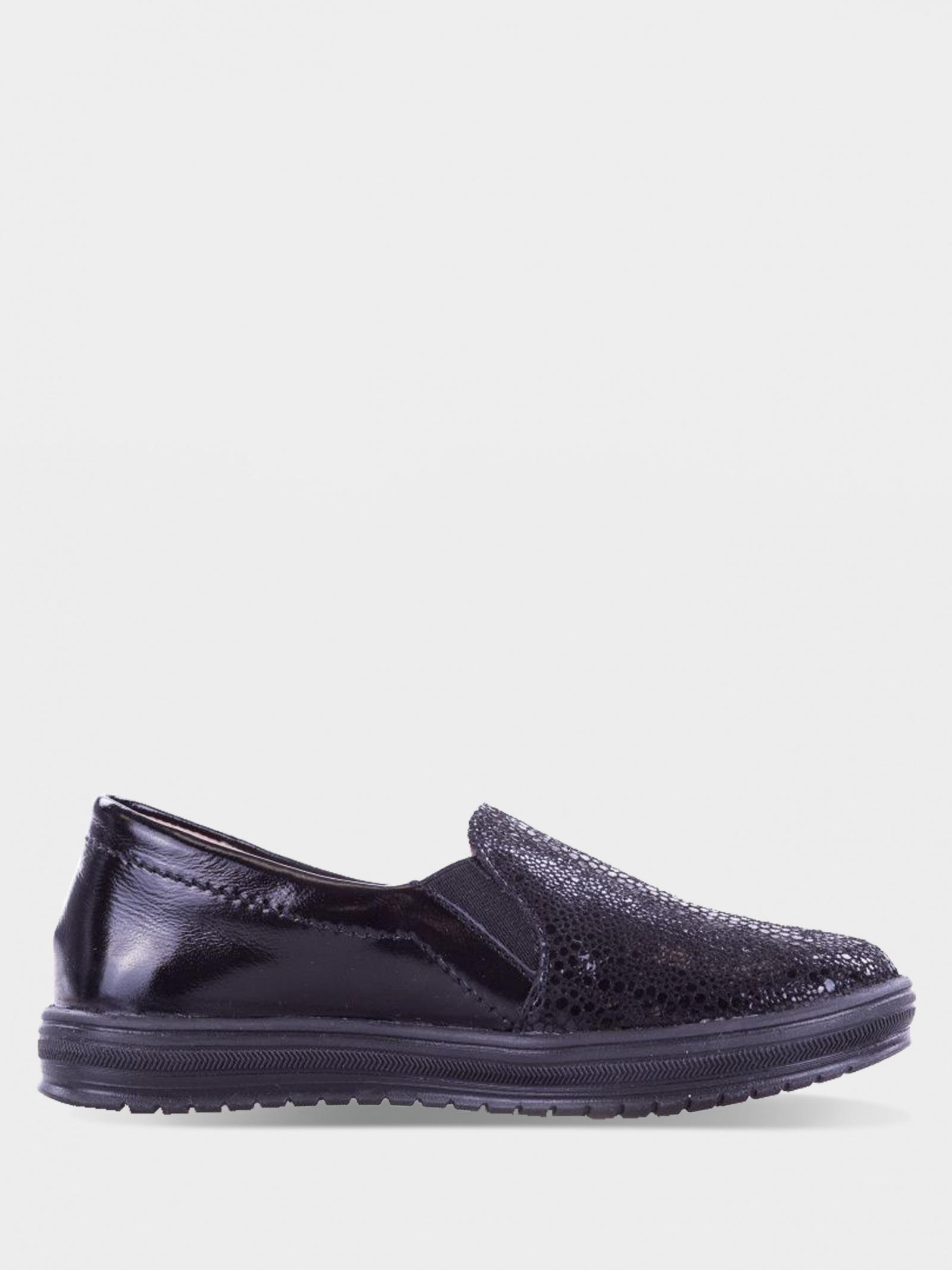 Туфли для детей Braska AE162 купить онлайн, 2017