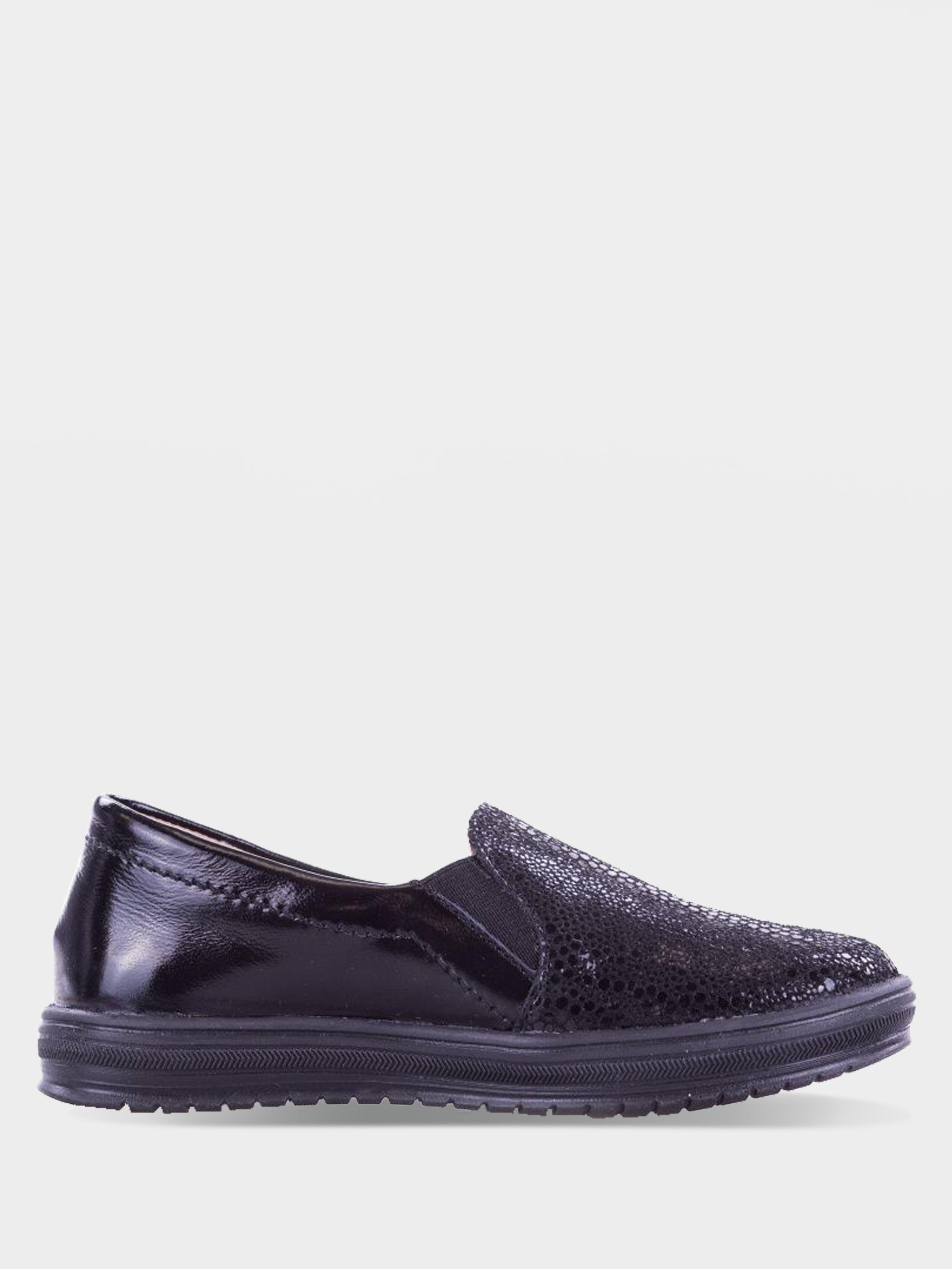 Купить Туфли детские Braska AE162, Черный