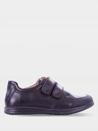 Туфли для детей Braska AE163 купить онлайн, 2017