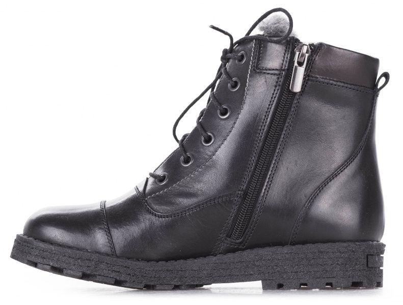 Ботинки детские Braska Кайрос AE168 продажа, 2017