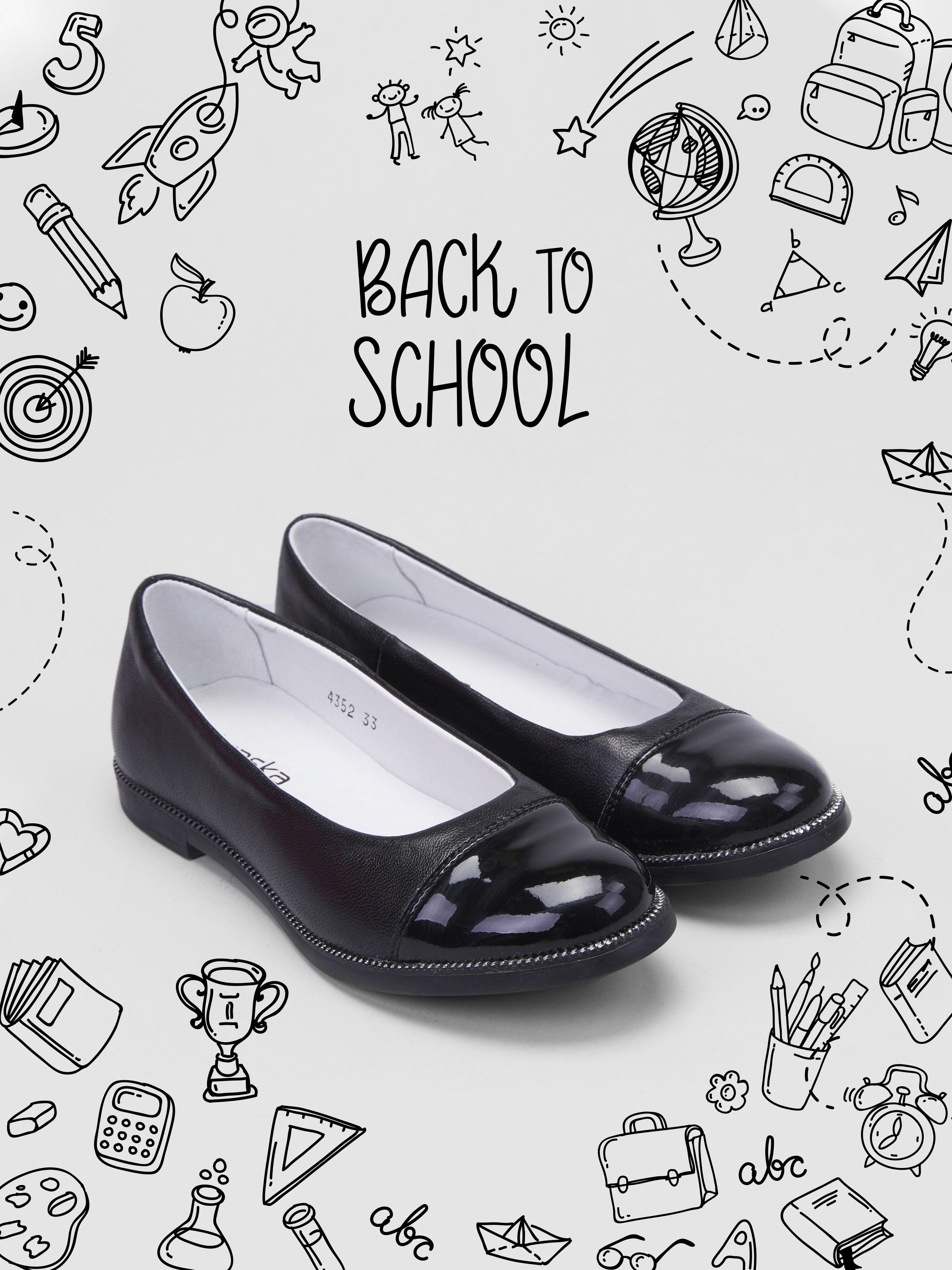 Балетки  для дітей Braska 931-4353/501 модне взуття, 2017
