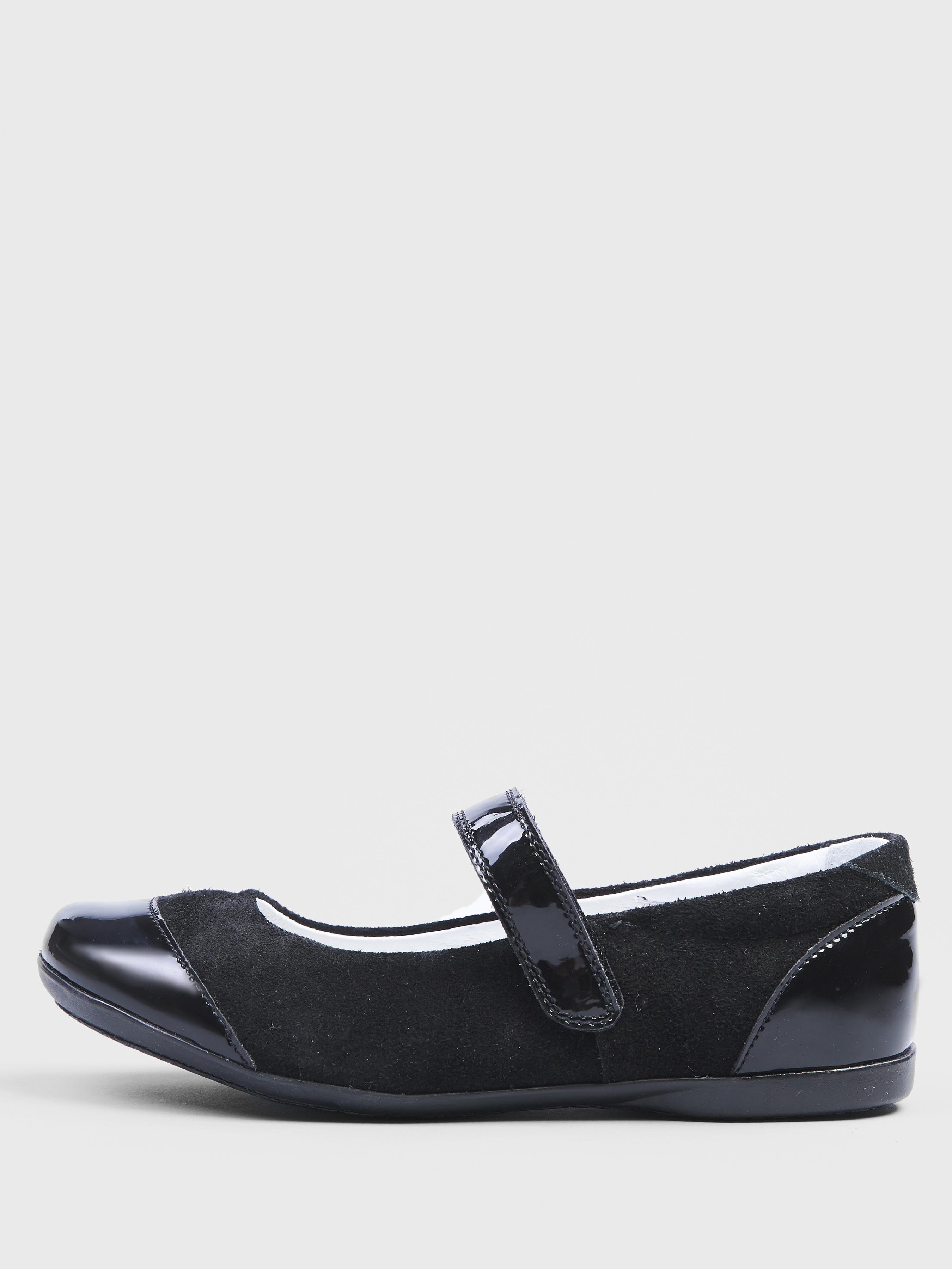 Балетки  для дітей Braska 933-4645/501 купити взуття, 2017
