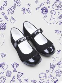 Балетки  для дітей Braska 933-4645/501 модне взуття, 2017