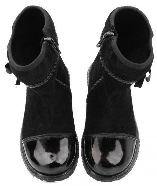 Сапоги для детей Braska Кайрос AE24 купить обувь, 2017