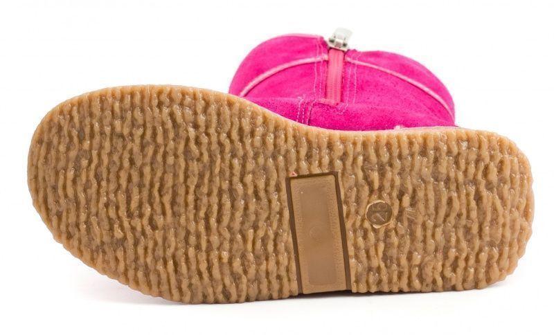 Сапоги для детей Braska AE26 размеры обуви, 2017