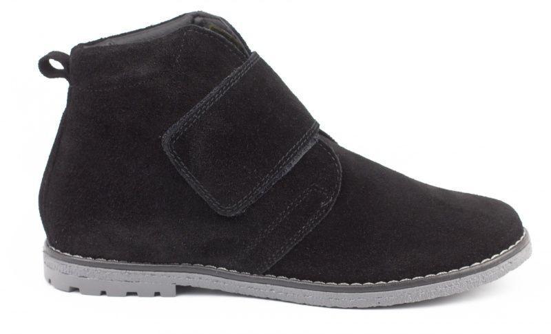 Купить Ботинки детские Braska AE83, Черный