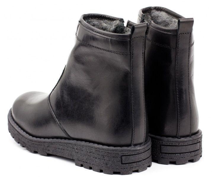 Braska Ботинки  модель AE90 размеры обуви, 2017