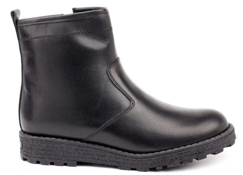 Купить Ботинки детские Braska AE90, Черный