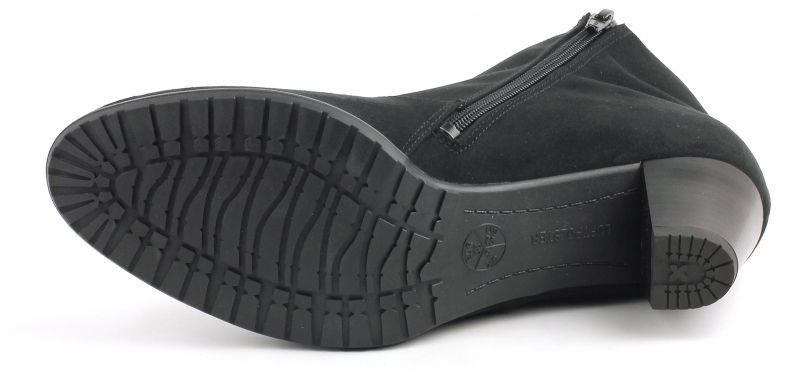 Ботинки  ARA модель AJ477 цена, 2017