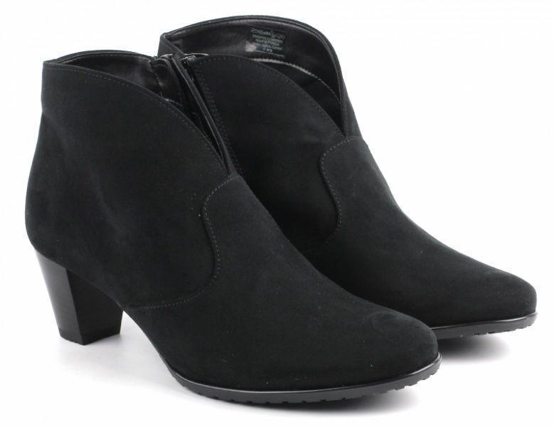 Ботинки  ARA модель AJ477 купить, 2017