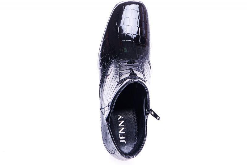 Ботинки женские Jenny by ARA ботинки жен. AJ486 купить в Интертоп, 2017