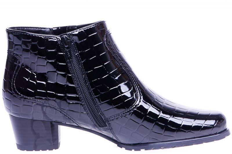 Ботинки для женщин Jenny by ARA ботинки жен. AJ486 модная обувь, 2017