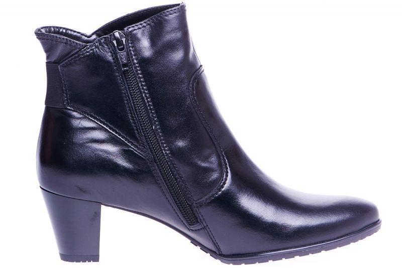 Jenny by ARA Ботинки  модель AJ525 купить, 2017