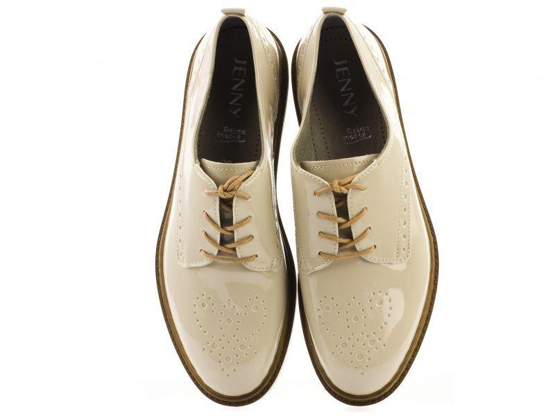 Полуботинки женские Jenny by ARA AJ609 брендовая обувь, 2017