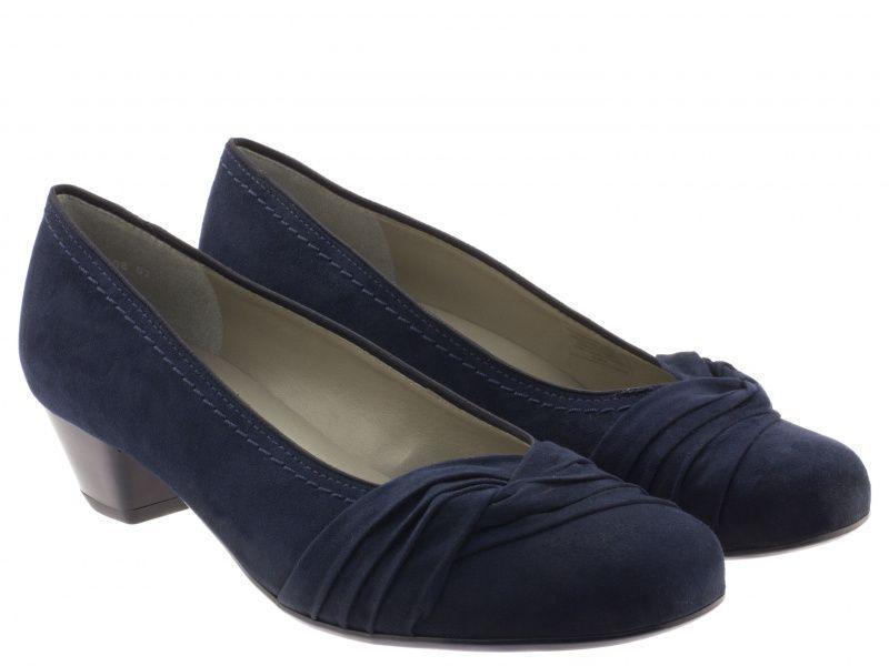 Туфли женские Jenny by ARA AJ615 купить в Интертоп, 2017
