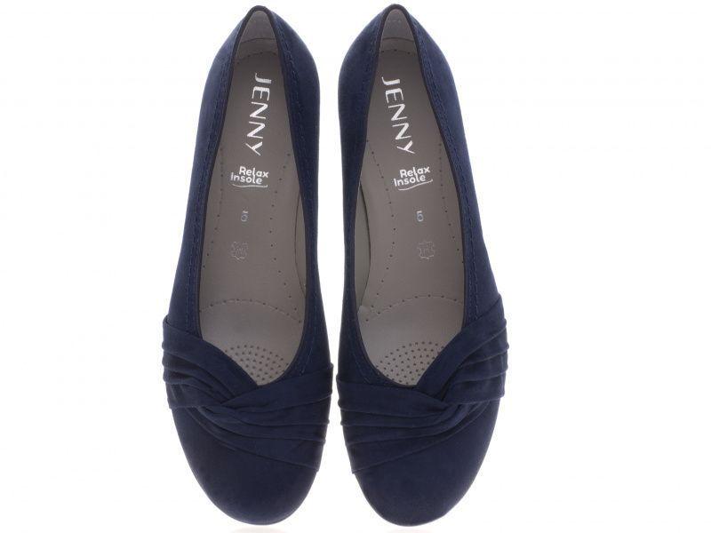 Туфли женские Jenny by ARA AJ615 размеры обуви, 2017