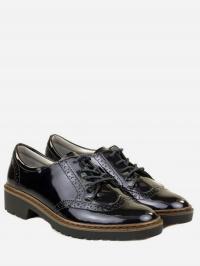 Туфли для женщин Jenny by ARA 22-60006-16 размеры обуви, 2017