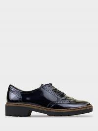 Туфли для женщин Jenny by ARA 22-60006-16 брендовая обувь, 2017