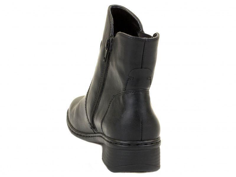 Ботинки женские Jenny by ARA 22-62786-62 брендовая обувь, 2017