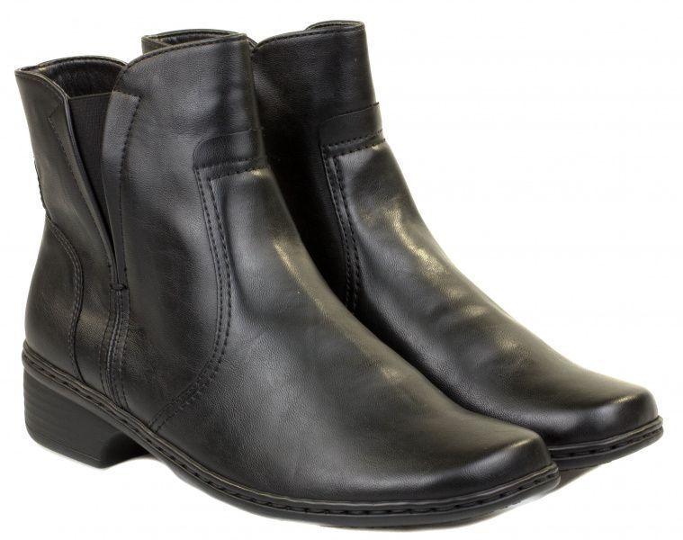 Ботинки женские Jenny by ARA 22-62786-62 купить обувь, 2017