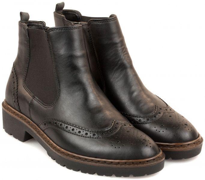 Купить Ботинки женские Jenny by ARA AJ625, Черный