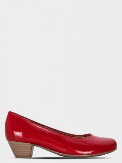 Туфли для женщин Jenny by ARA Catania AJ667 купить обувь, 2017
