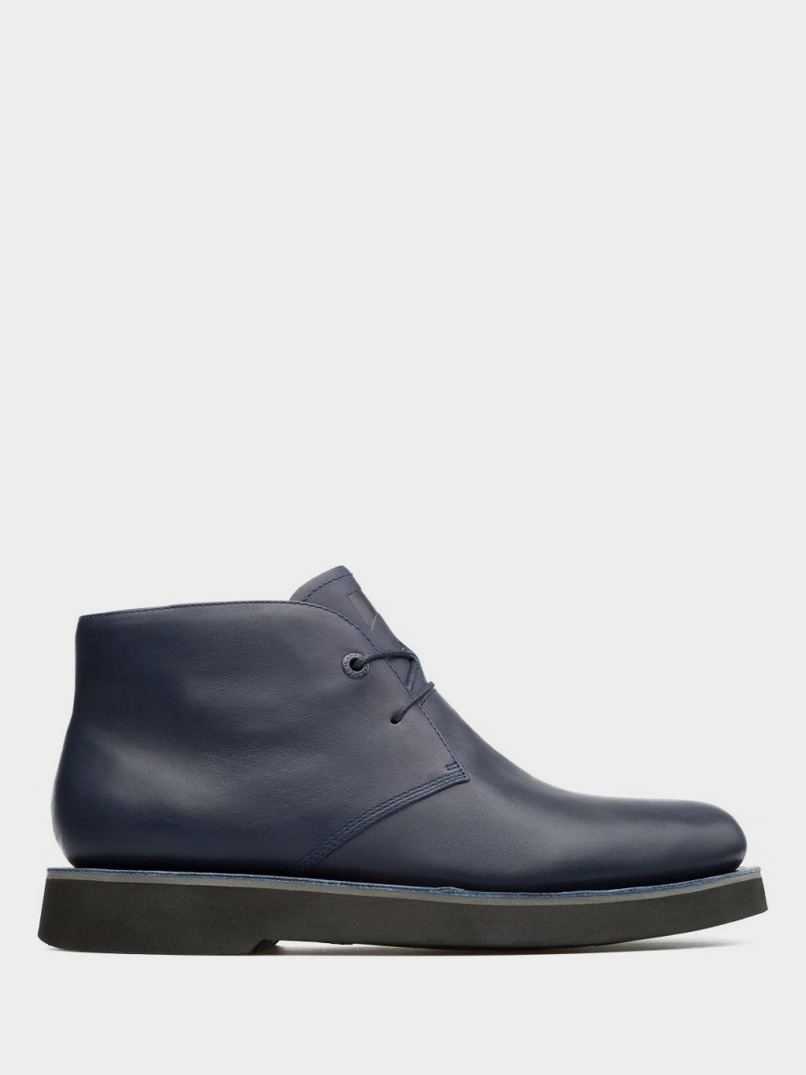 Купить Ботинки мужские Camper Tyre AM696, Синий