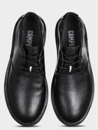Туфли мужские Camper Morrys AM738 стоимость, 2017