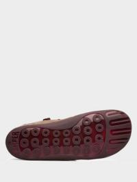 Ботинки женские Camper Peu Cami AW1062 купить обувь, 2017