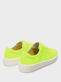 Кеди  жіночі Camper Courb K200828-017 модне взуття, 2017