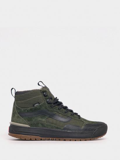 Черевики  для чоловіків Vans VN0A4UWJ26W1 брендове взуття, 2017