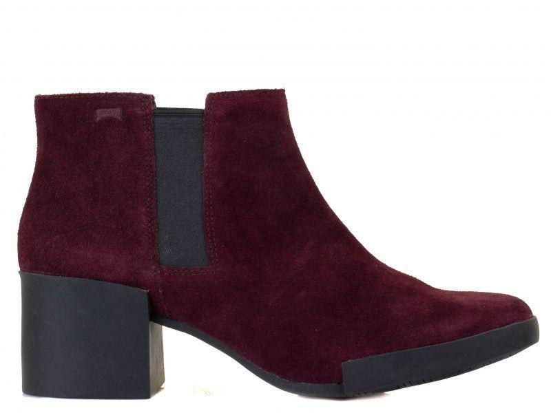 Ботинки для женщин Camper Lotta K400176-002 Заказать, 2017