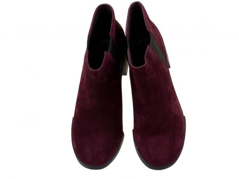 Ботинки женские Camper Lotta AW902 цена, 2017