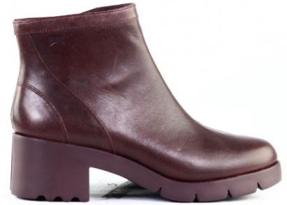Ботинки для женщин Camper Wanda K400057-004 купить обувь, 2017