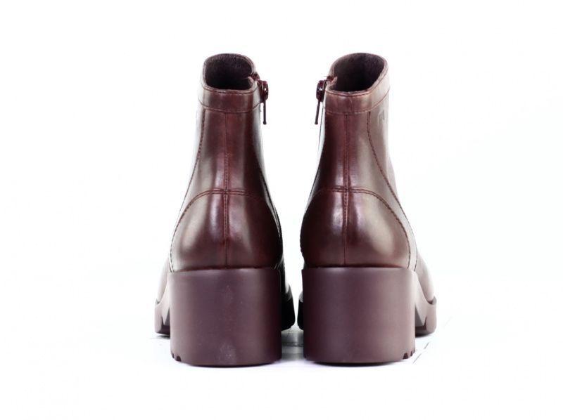 Ботинки для женщин Camper Wanda AW909 купить обувь, 2017