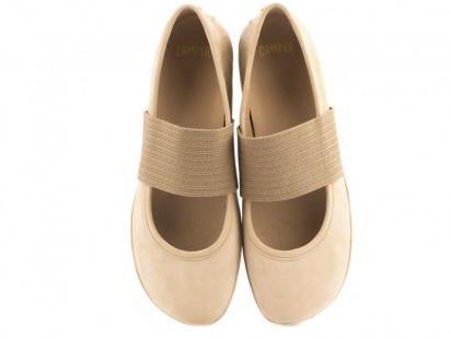 Туфли для женщин Camper 21595-096 продажа, 2017