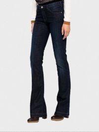 Распродажа джинс купить, 2017