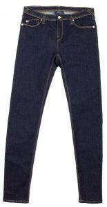 женские джинсы цена, 2017