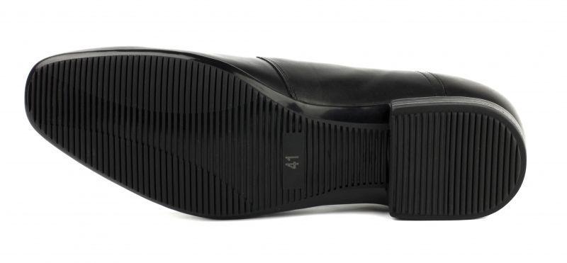 Туфли для мужчин Braska BR1194 купить в Интертоп, 2017