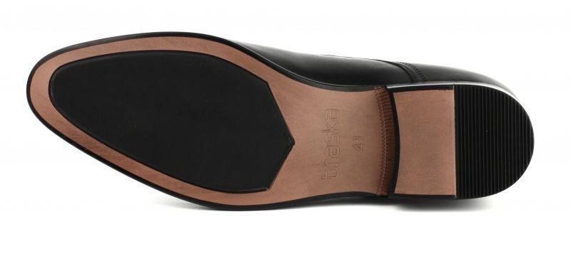 Туфли для мужчин Braska BR1201 цена, 2017