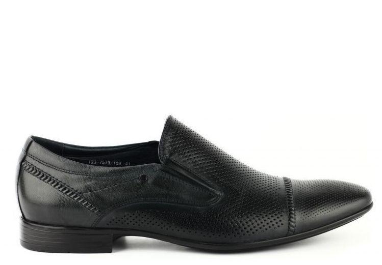 Braska Туфли  модель BR1209 цена, 2017