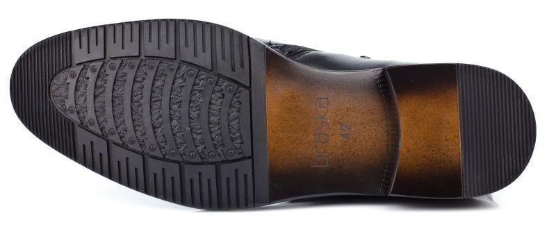Ботинки для мужчин Braska BR1227 купить обувь, 2017