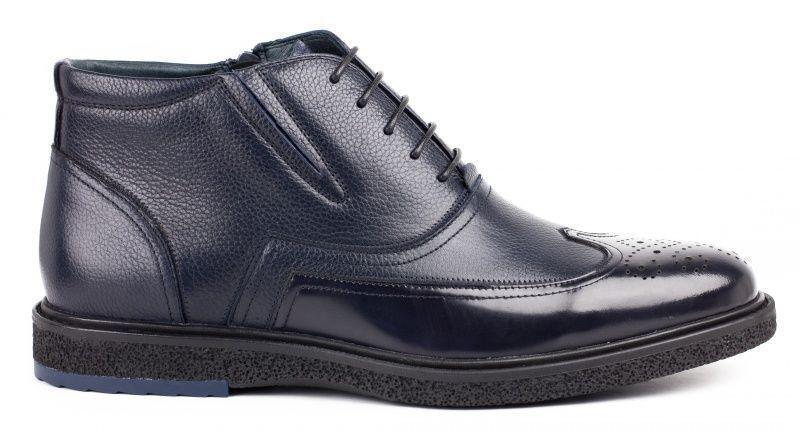 Ботинки для мужчин Braska BR1234 размерная сетка обуви, 2017
