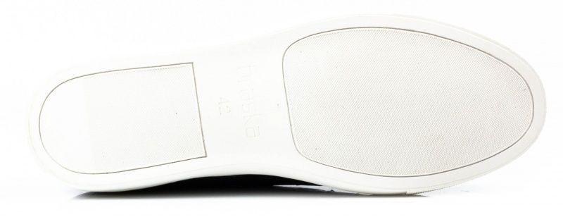 Braska Cлипоны  модель BR1259 купить в Интертоп, 2017